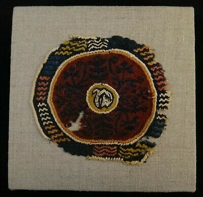 "Ancient Egyptian Coptic Roundel Textile, 5th -6th Century AD. 4"" x 4 ½"""