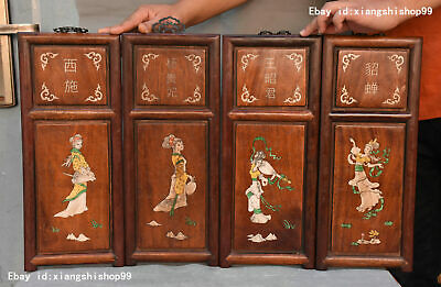 Old China Huanghuali wood Inlay Shell Four beauty Belle Screen Wall hanging Set