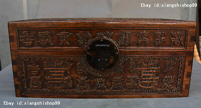 Old China Huanghuali Wood Hand Carving Word Pattern Jewelry Box Container Boxes