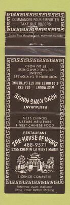 Matchbook Cover - House of Wong Chinese Restaurant QC? WEAR