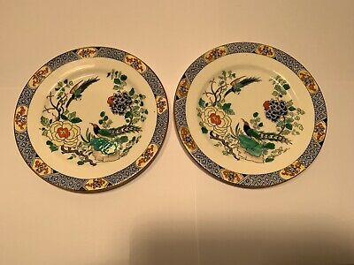 Antique PARAGON Rare Bird of Paradise Old Chinese Reproduction Pair Tea Plates
