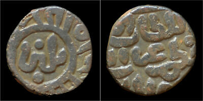 India Sultanate of Delhi Ghiyath al-Din Balban billon 2 ghani