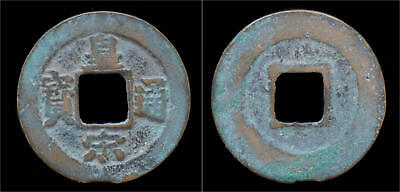 China Northern Song dynasty emperor Ren Zong AE cash