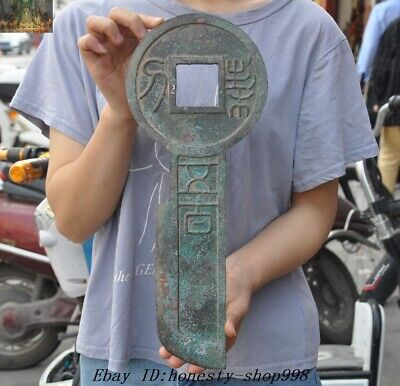 Huge Old Chinese Dynasty Pure bronze Ancient Money Coin Bi Knife coins monetary