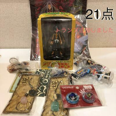 Shaman King Figure Keychains Merchandise Goods Lots From JAPAN