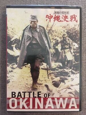 The Battle of Okinawa (DVD, 2007)
