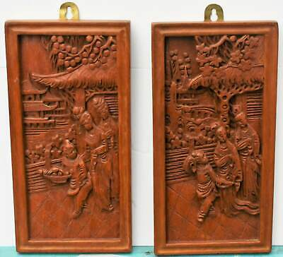 2 Beautiful Vintage Antique Chinese Carved Wood Panel Teachers and Student 32cm