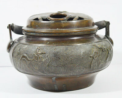 ANTIQUE CHINESE CHINA JAPANESE HAND WARMER HANDWARMER POT BOWL BRONZE 19th C