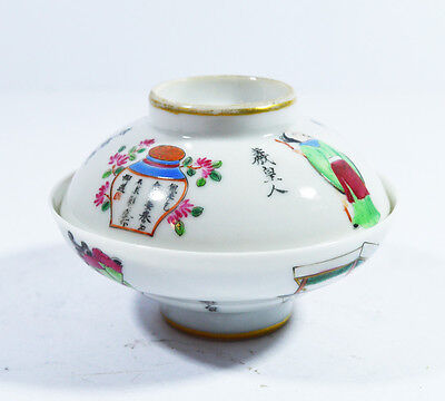 19th C. ANTIQUE CHINESE QING DYNASTY PORCELAIN TEA WINE CUP WITH CALLIGRAPHY