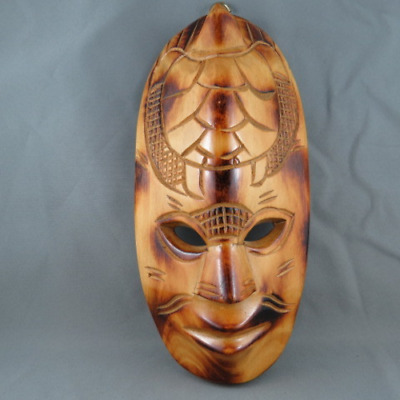 Hand Carved Tribal Mask - From Fiji - Seat Trule Themed !!