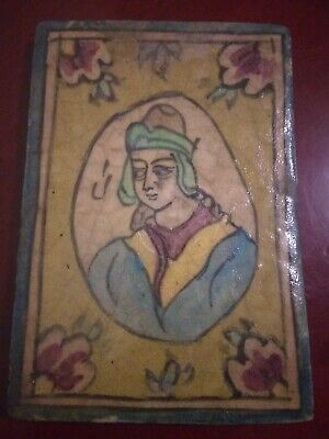 Antique 19th century Islamic Persian Qajar Ceramic Tile Leader Father or Prince