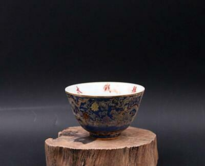 chinese old porcelain hand-painted pastel dragon grain cup /chenghua mark 08592