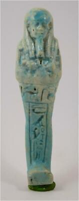 Egypt Late period 26-30th dynasty blue glazedshabti of Hor-Ankh