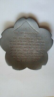 WORLD WAR 2 souvenir...Commemoration metal plate...Surrender of Japan