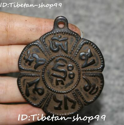 6cm Old Tibet Bronze Buddhism Scripture Sutra Words Lotus Amulet Pendant Statue