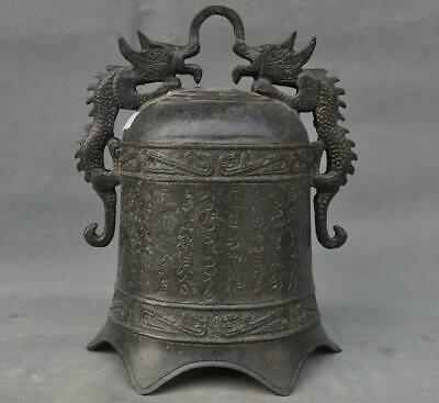 Old Temple Pure Bronze Copper Double Dragon Loong Beast Word Statue Bell chung
