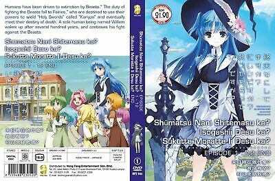 DVD Anime What Do You Do At The End Of The World? Complete Series (1-12) Eng Sub