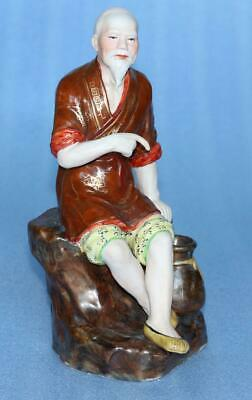 Antique Chinese Export Porcelain Figurine 1950s