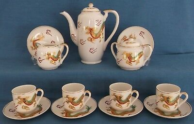 Vintage Japanese Satsuma Dragon Gold Porcelain Coffee Set Lithopane Geisha Girl
