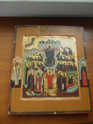 EXQUISITE ANTIQUE RUSSIAN ICON OUR LADY OF Protection of the Blessed Virgin