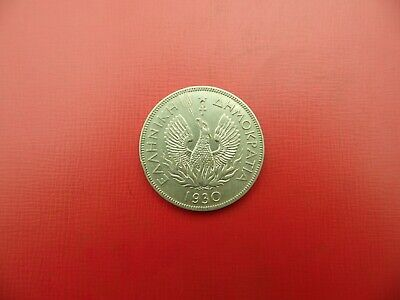 Base Metal Greece Coin 5 Drachma 1930 Phoenix Rebirth From The Ashes