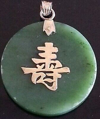 Vtg Chinese Large Gem Jade Pendant With Vermeil Silver Symbol Of Luck Letters