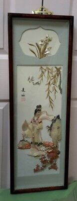 Vtg Chinese/Japanese/Asian 3D Mother of Pearl Shadow Box-Very Good Condition #2