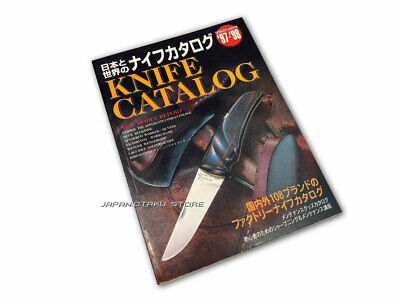KNIFE CATALOG '97-'98 JAPANESE and WORLD KNIVES PHOTO BOOK A ~ Z