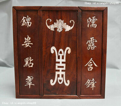Old Chinese HuangHuaLi Wood Inlay Shell Shou Words Bat casket Jewelry Box Boxes