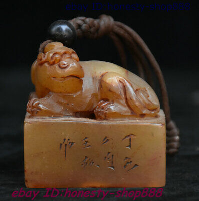 Chinese Shoushan Stone Carving Pixiu God Beast imperial Seal Stamp Signet Statue