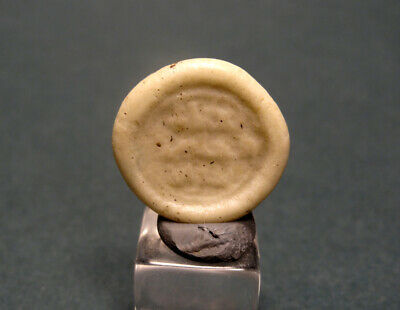 Islamic Glass Weight With Inscription 600 Ad