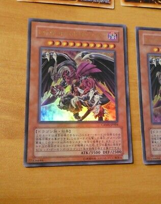 YUGIOH JAPANESE ULTRA RARE CARD CARTE CRMS-JP004 Red Dragon Archfiend/Assault NM