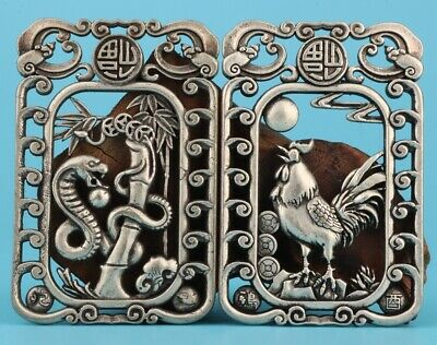 2 Unique Chinese Tibet Silver Pendant Plate Hollow Snake Cock Mascot Collection