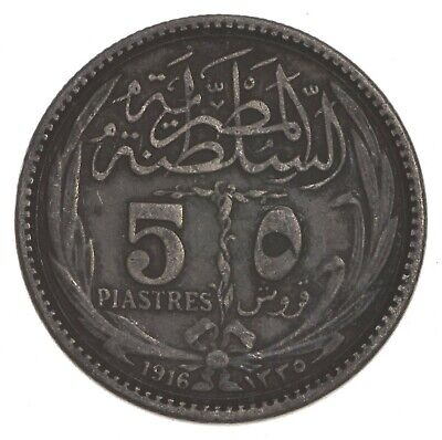 Roughly Size of Quarter - 1916 Egypt 5 Piastres - World Silver Coin *272