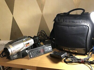Canon UC9500 8mm Video Camcorder 440x Digital Zoom TESTED