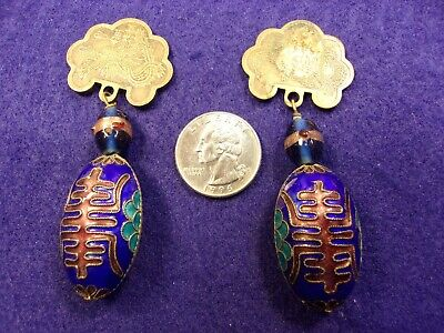 Pair Of Vtg Asian Handcrafted Nickel Plated Brass Jewelry Blue Enamel Pieces