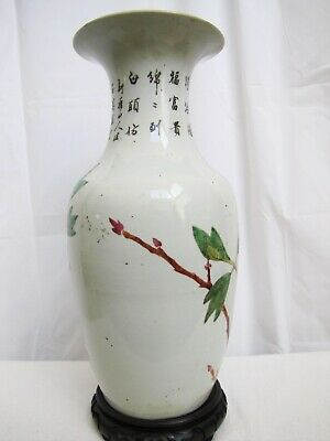 Antique 19th Century Chinese Export Qing Dynasty Porcelain Bird and Flowers Vase