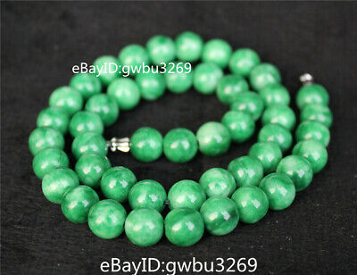 Collection Chinese Handwork Natural Jade Necklace