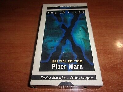 Apocrypha #78 The X-Files Contact 1997 Intrepid Trade Card C2518 Piper Maru