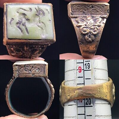 Brass Stunning deer agate intaglio stone lovely old Ring