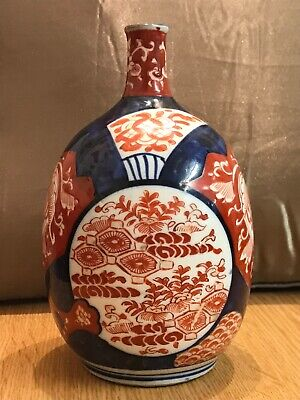 Antique Japanese Imari Porcelain Vase Hand painted Very Old .