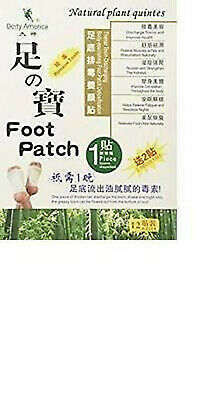 Deity America Natural Plant Quintes Foot Patch 12 ea