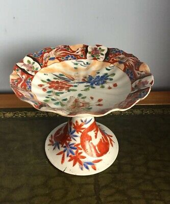 Antique 19th Century Japanese Kutani Porcelain Footed Bowl Signed