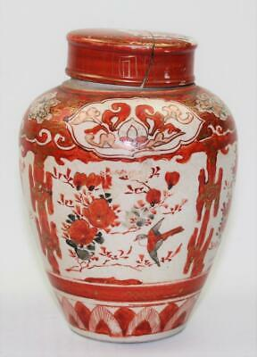 Antique 19thC Japanese Meiji Kutani Baluster Porcelain Ginger Jar With Both Lids