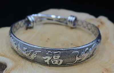Collection China Antique Miao Silver Carving Dragon Phoenix Good Luck Bracelet