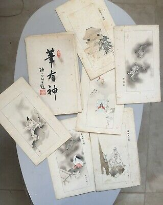 Antique chinese book 9 paintings calligraphy