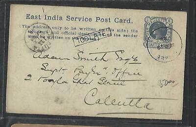 India  (P0110B) 1888    Qv  1/4A  Psc  Too Late