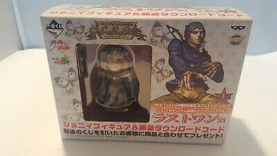 Ichiban kuji JoJo/'s Bizarre Adventure Part-7 Steel Ball Run C Prize F//S