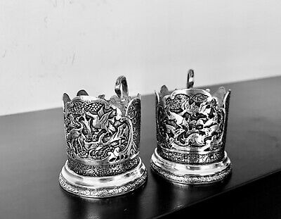 Antique hand engraved Persian Islamic Arabic solid silver Pair cup holders 136gr