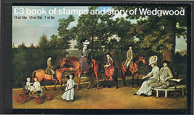 GB QEII 1980 The Story of Wedgwood Booklet DX2. Pristine.
